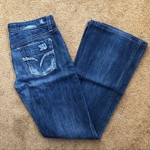 Joe's Jeans Distressed Wide Leg  Dark Wash Jeans